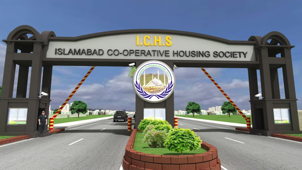 Islamabad Cooperative Housing Society 7 Marla Plot Price